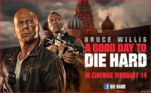 Kakek McClane!