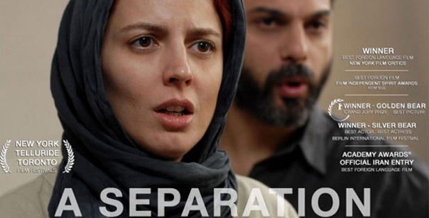 Poster film A Separation