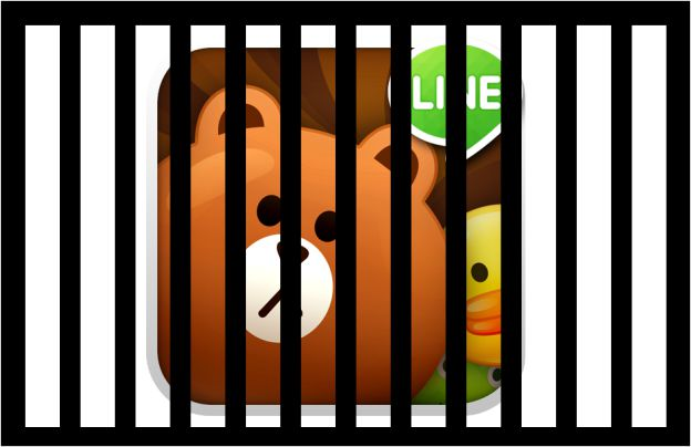 LINE behind bars